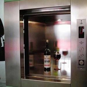 高档传菜电梯